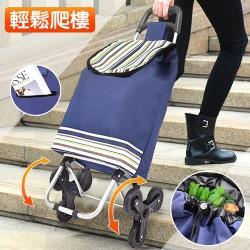 升級版!!三輪爬樓折疊購物車