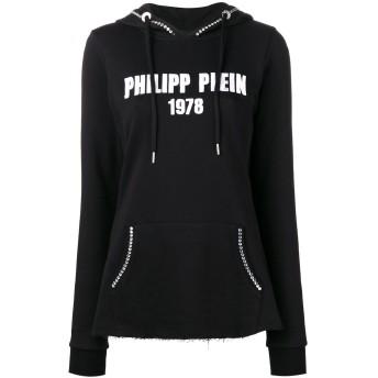 Philipp Plein パーカー - ブラック