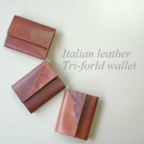 ☆受注制作☆刻印可能♪イタリアンレザーのボックスコインケース型三つ折り財布