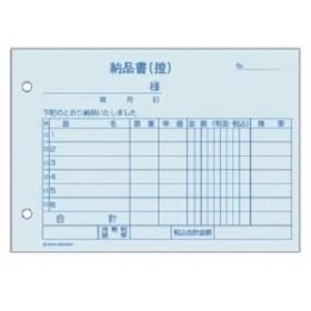 (業務用セット) ヒサゴ 製本伝票 BS01033P 1冊入 【×5セット】  送料無料