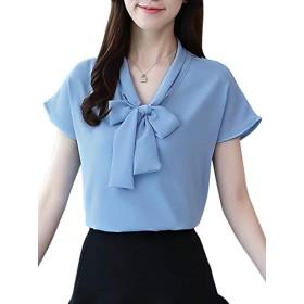 [ルナー ベリー] シャツ ブラウス シフォン 半袖 カットソー プルオーバー フレンチ袖 レディース 7001 (L, ブルー) シフォンシャツ 夏 涼しいシャツ フォーマル あお チュニック 7001 (L, ブルー)