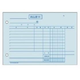 (業務用セット) ヒサゴ 製本伝票 BS01024P 1冊入 【×5セット】  送料無料
