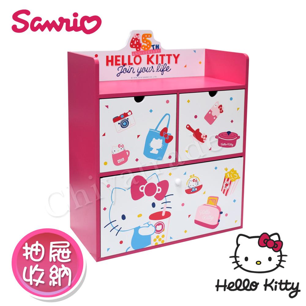 【Hello Kitty】凱蒂貓 繽紛玩美 大抽屜收納櫃 置物櫃 抽屜櫃 桌上收納櫃(正版授權台灣製)