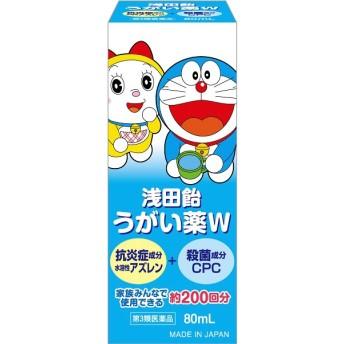 【第3類医薬品】浅田飴うがい薬W80ml