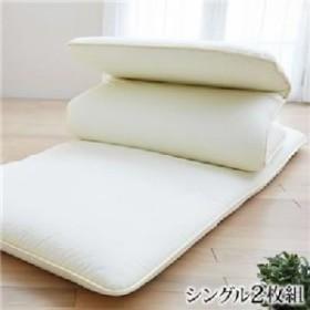 快適日本製ウルトラボリューム敷布団 【シングルサイズ/2枚組】 厚さ約14cm 日本製  送料無料
