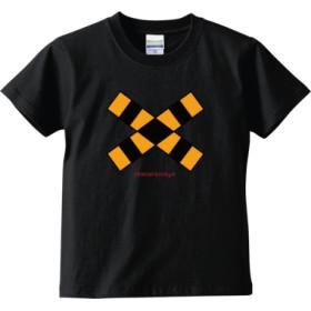 踏切 Tシャツ(キッズサイズ)(カラー : ブラック, サイズ : 110)