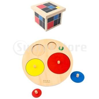 三次元 立方体 ジオメリブロック 挿入ボード ペグジグソーパズル モンテッソーリおもちゃ