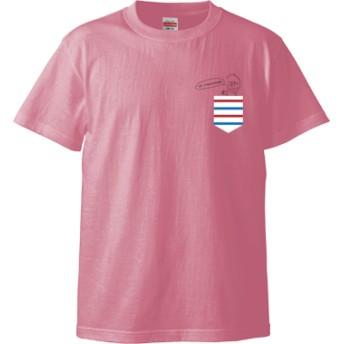 Let's have a break (Tシャツ)(カラー : ピンク, サイズ : M)
