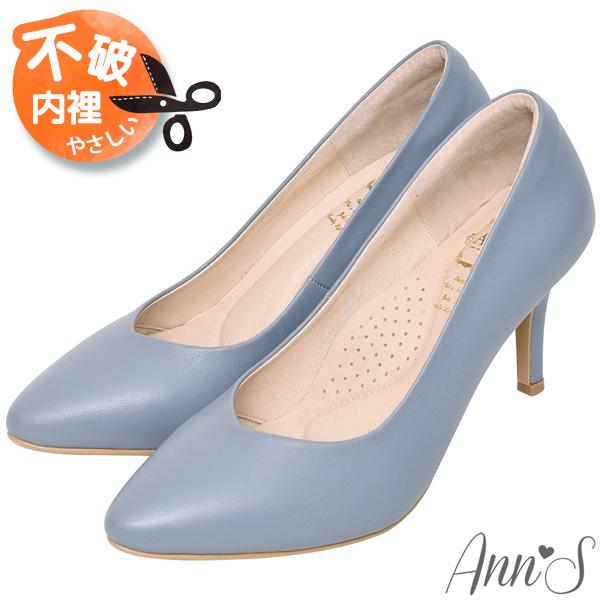 官方line免費客服請搜尋:ann's-專屬於妳的美鞋24小時行動購物不打烊,天天方便買!下標後無法改單,需修改請登入-會員系統-交易紀錄-取消訂單-重下訂單