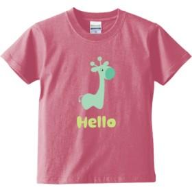 Hello Green(キッズTシャツ)(カラー : ピンク, サイズ : 140)