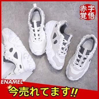 スニーカー レディースシューズ ランニング ジョギング ウォーキング 通気 運動靴 スポーツ オシャレ 美脚 厚底 疲れにくい 紐