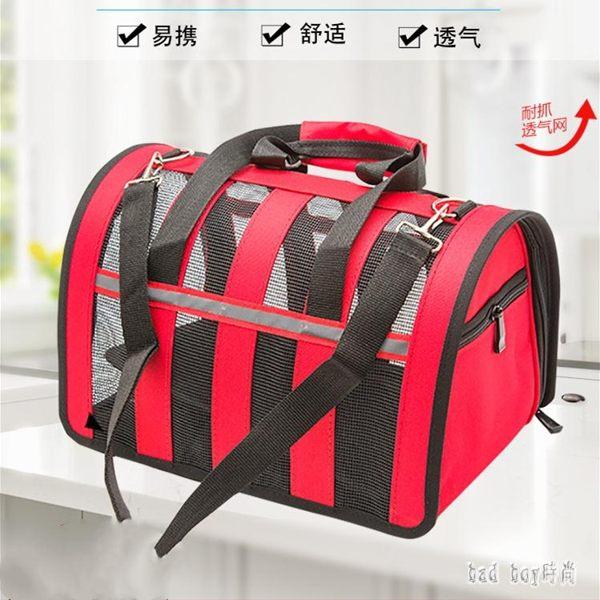 貓包外出便攜手提包背包泰迪狗外出包貓書包貓袋子寵物外出包用品