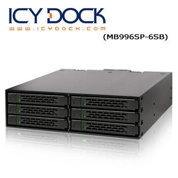 [富廉網] ICY DOCK MB996SP-6SB 全金屬六層式 2.5吋轉5.25吋裝置空間 硬碟背板模組