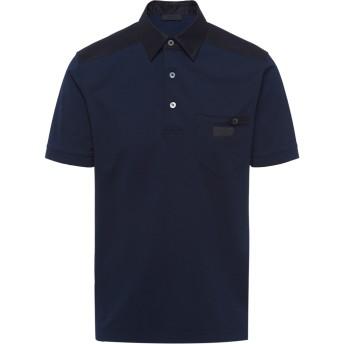 Prada コントラストパネル ポロシャツ - ブルー