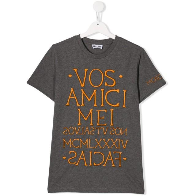 Moschino Kids Latin Tシャツ - グレー