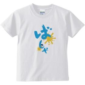ばしゃTブルー(キッズTシャツ)(カラー : ホワイト, サイズ : 150)
