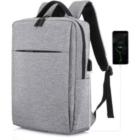 ビジネスリュック男女兼用PCバックパック多機能大容量軽量防水耐衝撃通勤アウトドア旅行29-gray