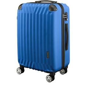 スーツケース 中型 3泊~5泊用 ダブルキャスター TSAロック搭載 8輪 (M, ブルー)