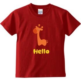 Hello Orange(キッズTシャツ)(カラー : レッド, サイズ : 120)