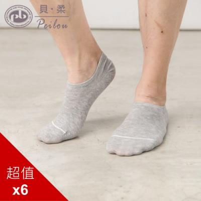 貝柔義式對目止滑隱形襪套_男(6雙組)