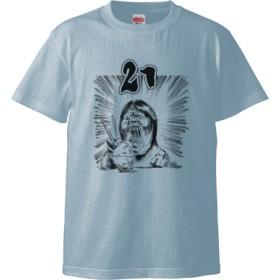 21(Tシャツ)(カラー : ライトブルー, サイズ : M)