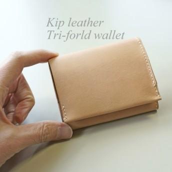 ☆受注制作☆刻印可能♪キップヌメのボックスコインケース型三つ折り財布 レシート仕切り付