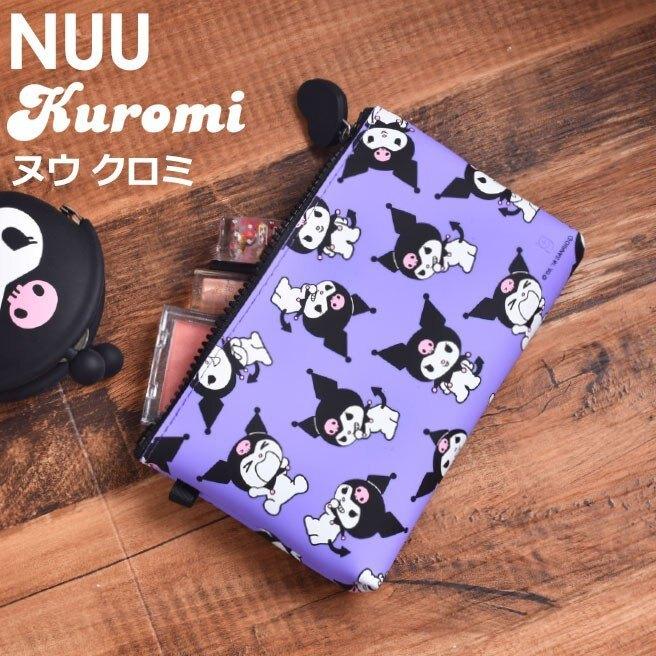 日貨 酷洛米 收納包 包包 化妝袋 化妝包 收納袋 Kuromi 三麗鷗 Sanrio 正版 J00030616