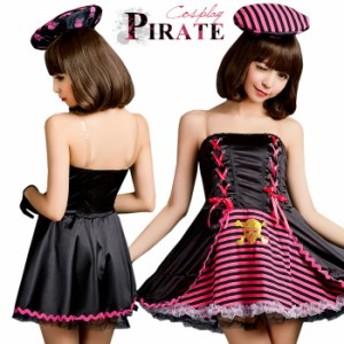 【返品交換不可】ハロウィン コスプレ 海賊 レディース コスプレ衣装 パイレーツ 大人用 コスチューム 仮装 セクシー Pirate