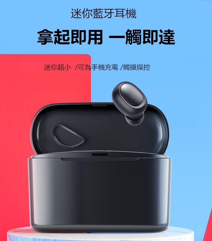 功能: 通話功能 耳機材質: ABS 聲道: 1 藍牙版本: 4.2 顏色分類: 黑色/觸點快充【1500毫安充電艙】 黑色/觸點快充【2500毫安充電艙】 白色/觸點快充【1500毫安充電艙】 白色