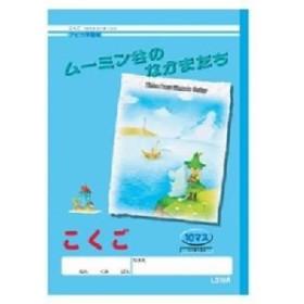 (業務用セット) アピカ 学習ノート アピカ学習帳ムーミン谷のなかまたち L310R 1冊入 【×30セット】