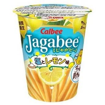 【訳あり 特価】 賞味期限:2019年10月3日 カルビー ジャガビー 塩とレモン味 (38g) スナック菓子