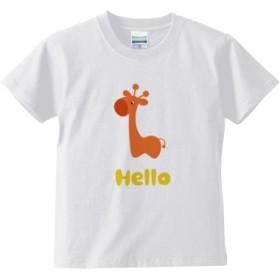 Hello Orange(キッズTシャツ)(カラー : ホワイト, サイズ : 150)
