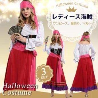 ハロウィン コスプレ 衣装 レディース 海賊 セクシー コスチューム 大人 仮装 変装 服 セットアップ ハロウィーン パーティー