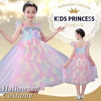 ハロウィン コスプレ 子供 女の子 プリンセス ドレス かわいい キッズ 子ども 仮装 変装 衣装 服 パーティーグッズ イベント