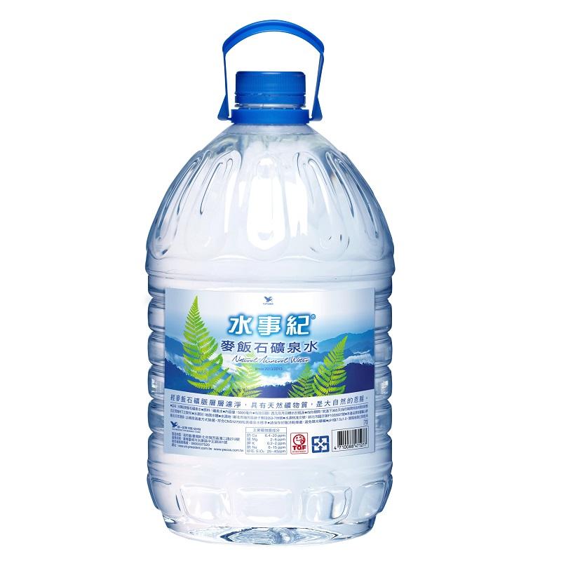 水事紀麥飯石礦泉水5000ml