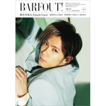 BARFOUT!編集部/Barfout! Vol.283 神宮寺勇太(King & Prince) Brown's Books