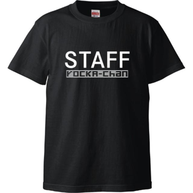 椎名あつみオリジナルすぺしゃるグッズ(Tシャツ)(カラー : ブラック, サイズ : XL)