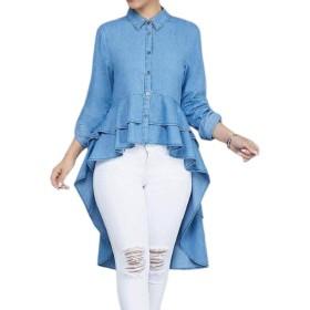 Keaac 女性ピュアカラーTシャツデニムカクテルハイローヘムロングスリーブフレットシャツトップ Denim blue L