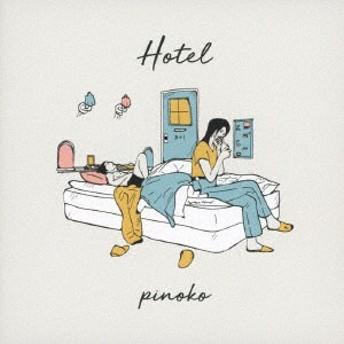 pinoko/Hotel