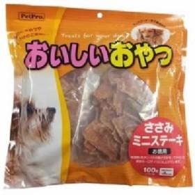 ペットプロ おいしいおやつ ささみミニステーキ まとめ買い 100枚 【犬用・フード】 【ペット用品】