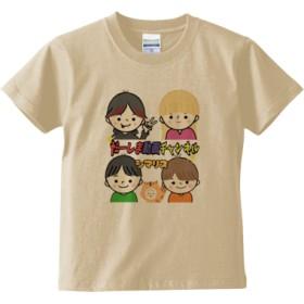 だーしまファミリー デザイン by yuuren 926(キッズTシャツ)(カラー : ナチュラル, サイズ : 140)