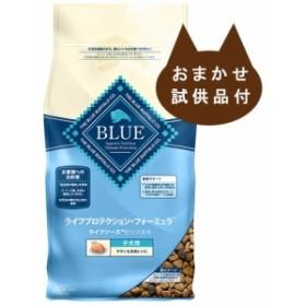 ブルーバッファロー 子犬用 チキン&玄米 900g 正規品 おまかせ試供品付き ドッグフード