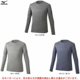 MIZUNO(ミズノ)Tシャツ(32MA9630)スポーツ トレーニング フィットネス ランニング 長袖 メンズ