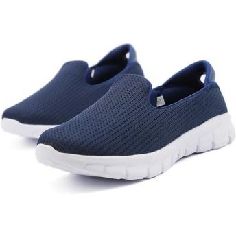 [NDFEJMEDF] PINKING ランニングシューズ レディース 通気 メッシュ 超軽量 スニーカー 運動靴 履きやすい ローファー ダークブルー内径22.5cm