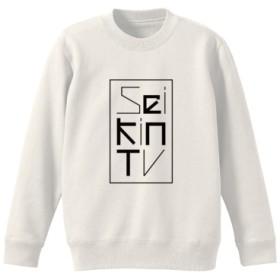 SEIKIN(ボックスロゴ) クルーネックスウェット(カラー : ホワイト, サイズ : M)
