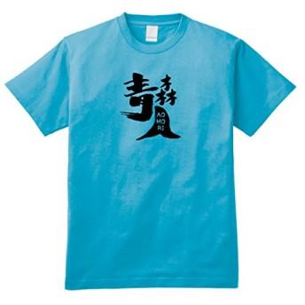 県民Tシャツ「青森県」SAB XLサイズ