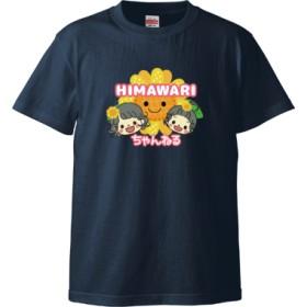 HIMAWARIちゃんねる Tシャツ(カラー : インディゴ, サイズ : M)
