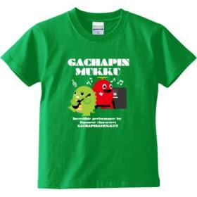 ガチャピンちゃんねる キッズTシャツ(カラー : ブライトグリーン, サイズ : 110)