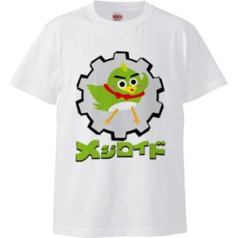 チャンネルロゴ Tシャツ(カラー : ホワイト, サイズ : L)