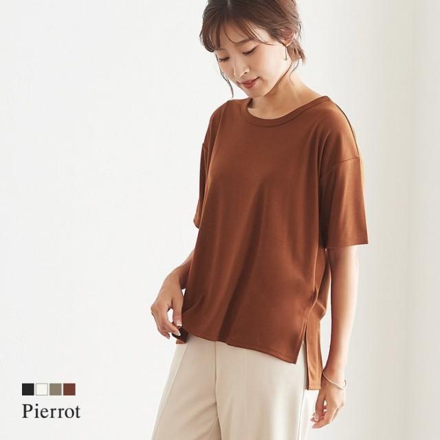 Pierrot クルーネックTシャツ 半袖
